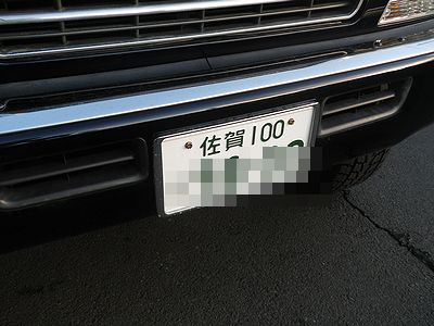 120212d
